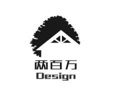 合肥两百万企业标志设计