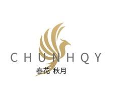 福州CHUNHQY公司logo设计