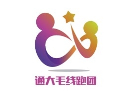 汕尾通大毛线跑团logo标志设计
