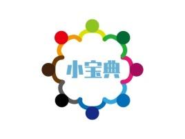 阳江小宝典 公司logo设计