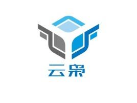 太原云枭公司logo设计