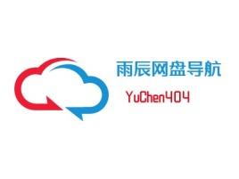 成都雨辰网盘导航公司logo设计