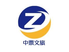 西安中票文旅logo标志设计
