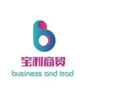 惠州宝利商贸店铺标志设计