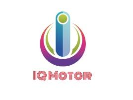 河源IQ Motor企业标志设计