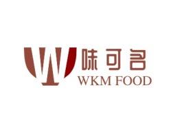 惠州味 可 名品牌logo设计