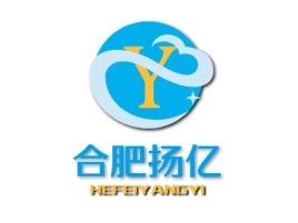 惠州合肥扬亿公司logo设计