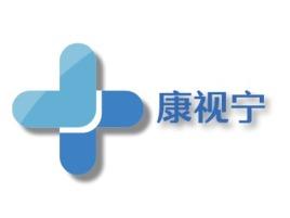 南京康视宁门店logo标志设计