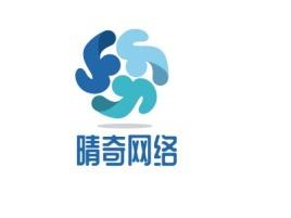 苏州晴奇网络公司logo设计