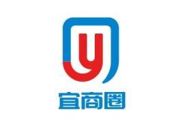 惠州宜商圈店铺标志设计