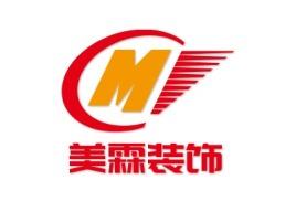 广州美霖装饰企业标志设计