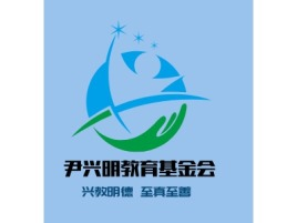 南京Yin Xingming  Education Foundationlogo标志设计