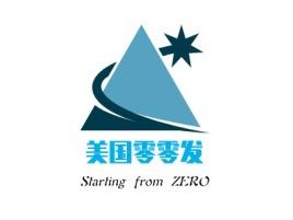 茂名美国零零发公司logo设计