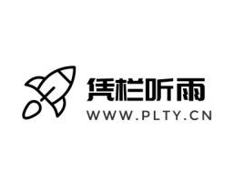 茂名WWW.PLTY.CN公司logo设计