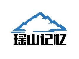 南京瑶山记忆店铺logo头像设计