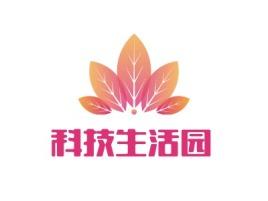 西安科技生活园店铺标志设计
