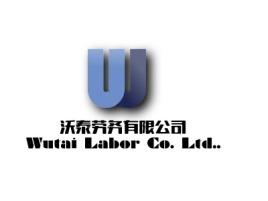 广州  WOTAI企业标志设计
