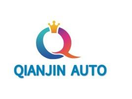 阳江QIANJINAUTO企业标志设计
