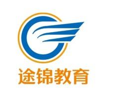 清远途锦教育公司logo设计