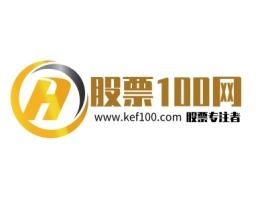 惠州股票100网企业标志设计