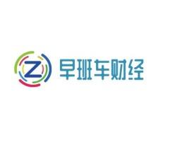 深圳早班车财经公司logo设计