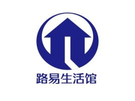 济南路易生活馆企业标志设计