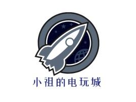 阳江小祖的电玩城公司logo设计