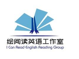 河源I Can Read English Reading Grouplogo标志设计