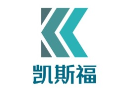 江门凯斯福公司logo设计