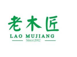 武汉Since2012企业标志设计