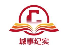 茂名记录城事沉淀未来logo标志设计