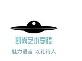 东莞魅力语言·以礼待人logo标志设计