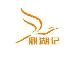 西安鼎湖记门店logo设计