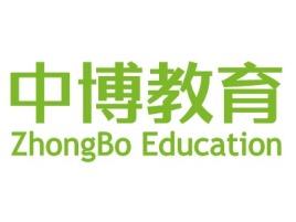 广州ZhongBo Educationlogo标志设计