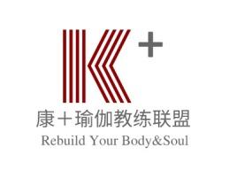 合肥K公司logo设计