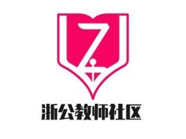 合肥浙公教师社区logo标志设计