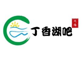 南京沈陽logo标志设计