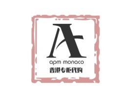 大连apm monaco公司logo设计