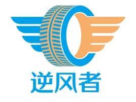 惠州逆风者公司logo设计