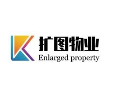 东莞Enlarged property企业标志设计