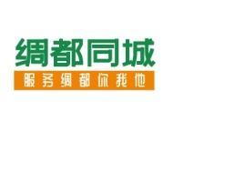江门诚信为民 分类有道公司logo设计