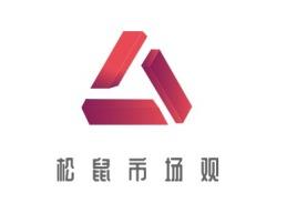 汕尾松鼠市场观公司logo设计