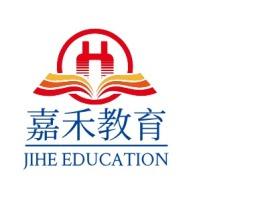 东莞嘉禾教育logo标志设计