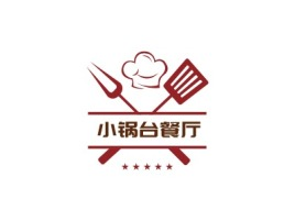 河源小锅台餐厅品牌logo设计