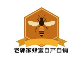 深圳自产自销品牌logo设计