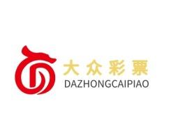 大 众 彩 票logo标志设计