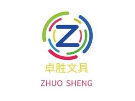 卓胜文具公司logo设计
