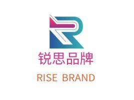 锐思品牌logo标志设计