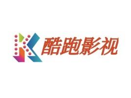 酷跑影视logo标志设计