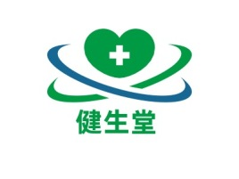 健生堂门店logo设计